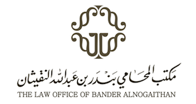 The Law Office of Bander Alnogaithan